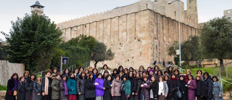 תפילה והעצמה: חוג הידידות במפגש מיוחד בעיר האבות