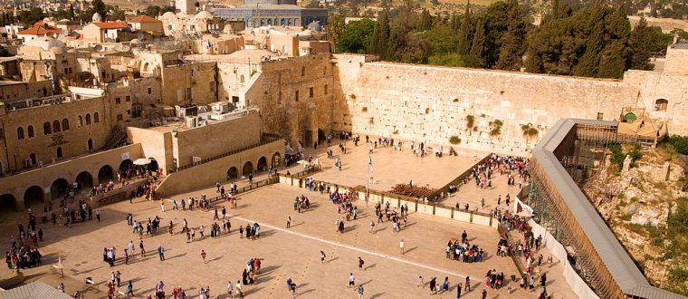 הלכות מיוחדות לימי בין המצרים