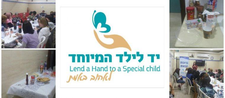 שליחות במגוון כובעים | קרית אליעזר, חיפה
